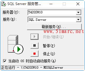 微软SQL2000+SP4开发版[支持WIN10]