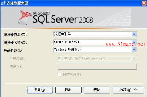 Sql Server 2008 R2 ,WIN10或服务器系统安装 下载